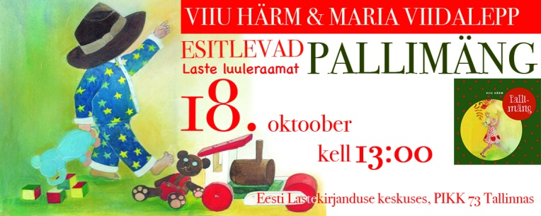 Banner Facebook, Pallimäng